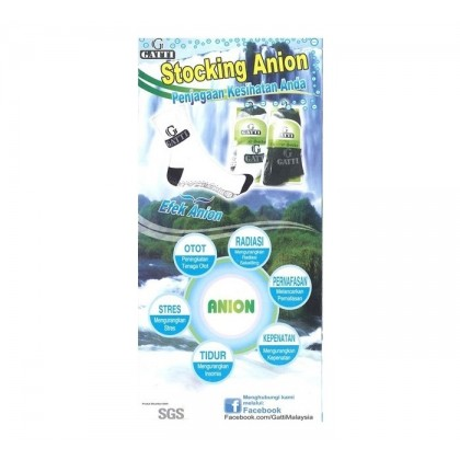 Gatti Anion Healthy Sock-White/Black(AS30200-03)